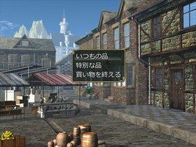 キュノロドンの牢獄 Game Screen Shot3