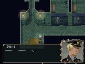 キュノロドンの牢獄 Game Screen Shot4