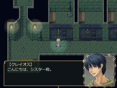 キュノロドンの牢獄 Game Screen Shots