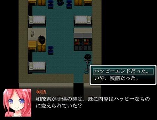 悲鳴を失った少女 Game Screen Shot4