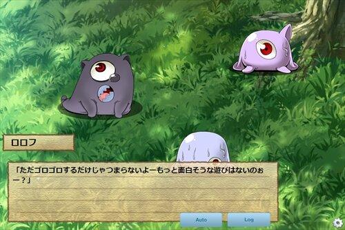 れっど シュガー Game Screen Shot1