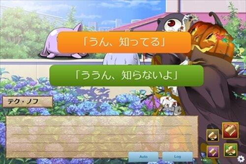 れっど シュガー Game Screen Shot5