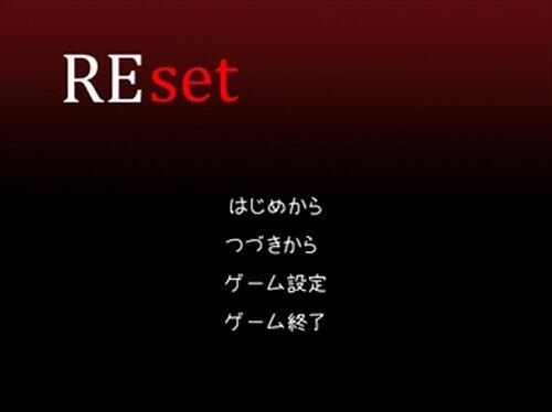 REset Game Screen Shot2