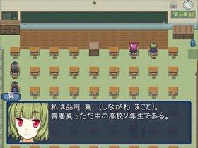 REset Game Screen Shot3