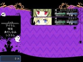 REset Game Screen Shot4