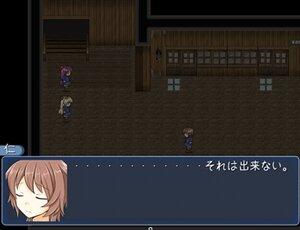 REset Game Screen Shot