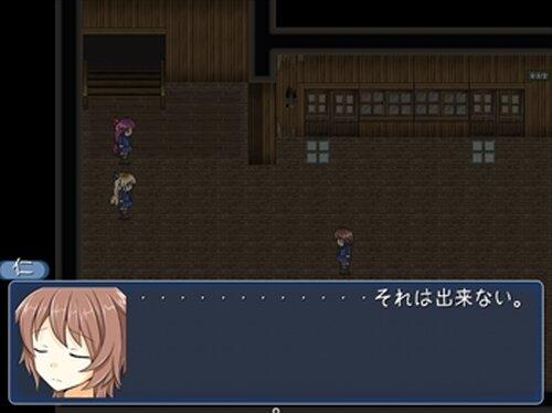 REset Game Screen Shots
