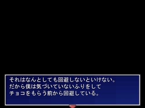 チョコ闘争 Game Screen Shot2