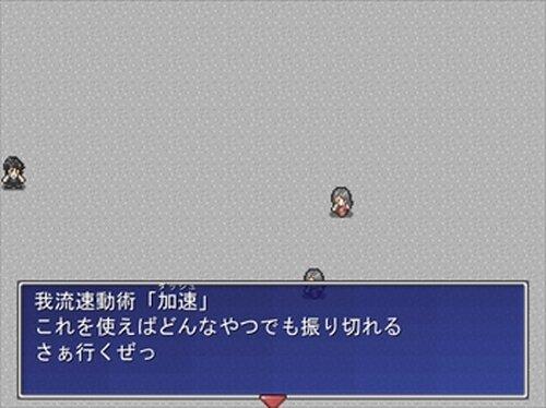 チョコ闘争 Game Screen Shot3