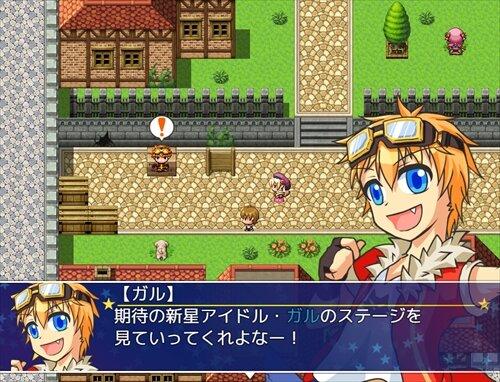 闇色スターナイト Game Screen Shot