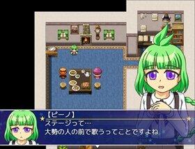 闇色スターナイト Game Screen Shot2