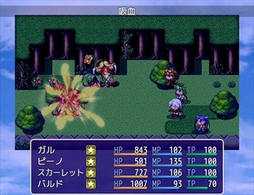 闇色スターナイト Game Screen Shot3