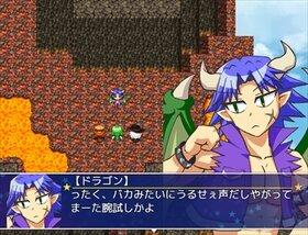 闇色スターナイト Game Screen Shot5