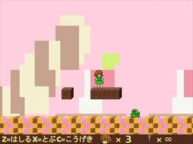 チョコっとおかしなおかしのくに Game Screen Shot3