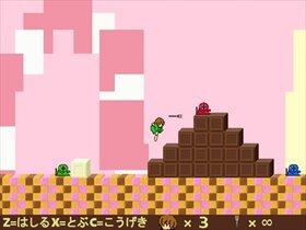チョコっとおかしなおかしのくに Game Screen Shot4