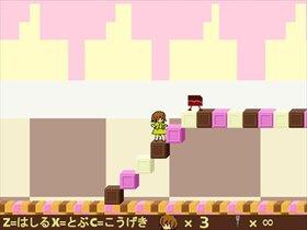 チョコっとおかしなおかしのくに Game Screen Shot5