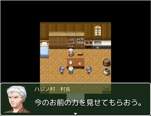 どろぐちょバレンタイィン Game Screen Shot3