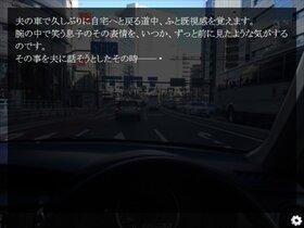 怪談小噺3 Game Screen Shot5