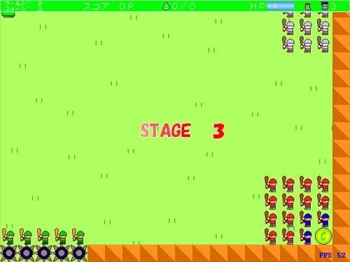 ハヤーユのクソゲー Game Screen Shot1