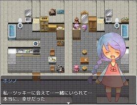 星空セレナーデ Game Screen Shot3