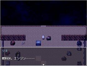 星空セレナーデ Game Screen Shot4