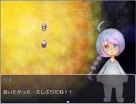 星空セレナーデ Game Screen Shot5
