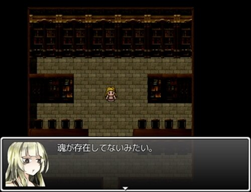 Nightmare+SnowWhite Game Screen Shot4