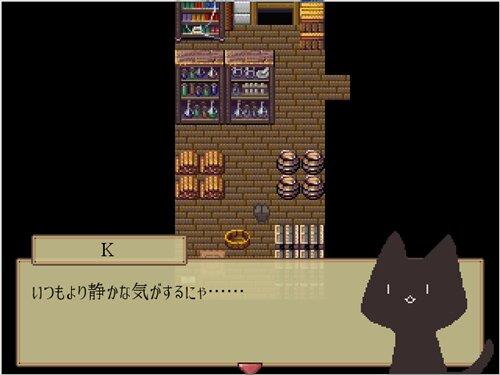 黒猫のK-リメイク版- Game Screen Shot1