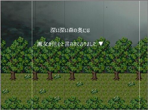 黒猫のK-リメイク版- Game Screen Shot2