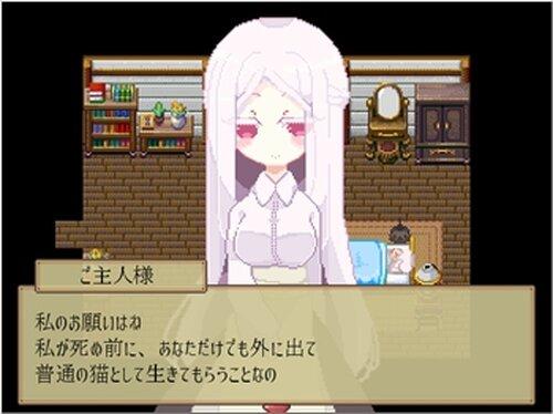 黒猫のK-リメイク版- Game Screen Shot3