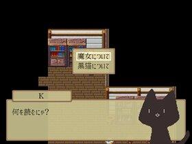 黒猫のK-リメイク版- Game Screen Shot5
