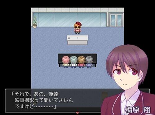 ザ・アドリブ・レイトショウ Game Screen Shot2