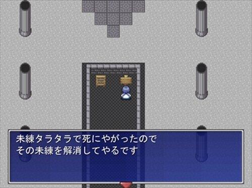 ちょっとリア充を滅ぼしに Game Screen Shot2
