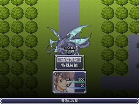 ちょっとリア充を滅ぼしに Game Screen Shot3