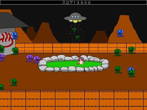温泉ギャル対宇宙人 Game Screen Shot