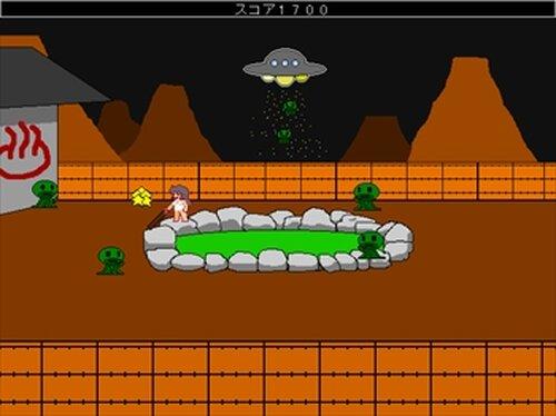 温泉ギャル対宇宙人 Game Screen Shot3