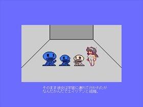 温泉ギャル対宇宙人 Game Screen Shot5