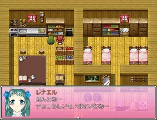 バルバラの爪痕 Game Screen Shot2