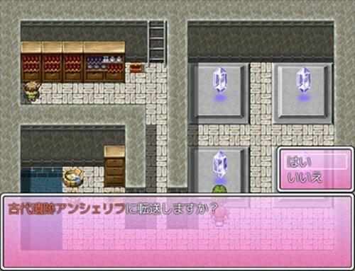 バルバラの爪痕 Game Screen Shot3