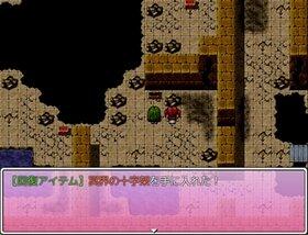 バルバラの爪痕 Game Screen Shot5