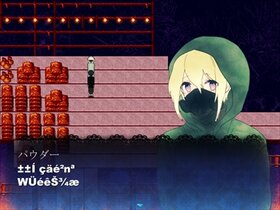 赤くは去れない Game Screen Shot5