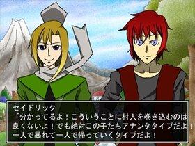 バレンタイン大作戦 Game Screen Shot2