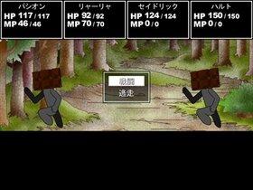 バレンタイン大作戦 Game Screen Shot5