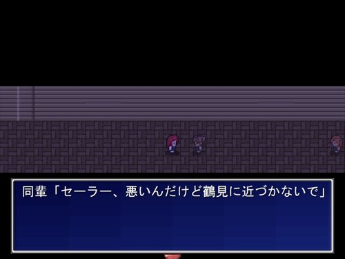 試し30 Game Screen Shot1