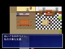試し30 Game Screen Shot4