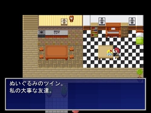 試し30 Game Screen Shot4