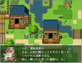 Rito Little Tales Game Screen Shot3