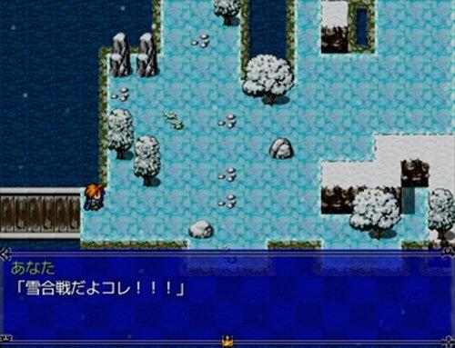 冬と夜空とゆきだるま Game Screen Shot3