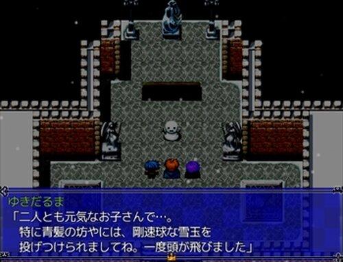 冬と夜空とゆきだるま Game Screen Shot4