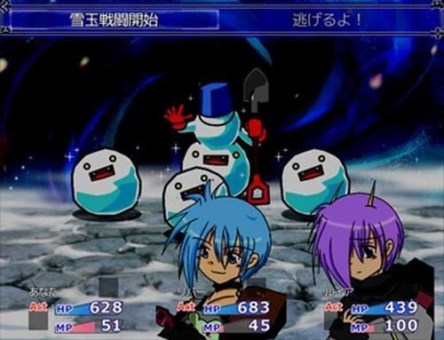 冬と夜空とゆきだるま Game Screen Shot5